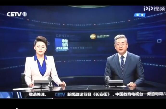 <b>【中国教育报道】拥抱互联网 教育信息化让教育更公平</b>