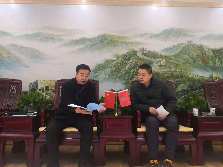 甘肃省民办教育协会培专委会在天水学习调研--甘肃省民