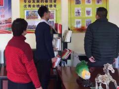 甘肃省民办教育协会培专委在临夏学习调研---甘肃省民