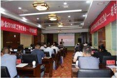 甘肃省民办教育协会各项工作有序展开--甘肃省民办教育