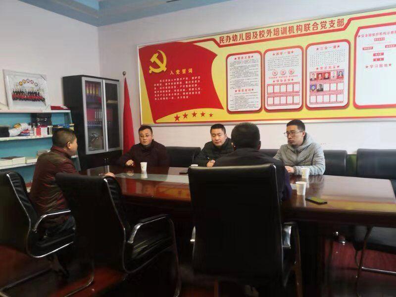 甘肃省民办教育协会培专委会在定西学习调研--甘肃省民