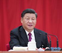 中国共产党第十九届中央委员会第四次全体会